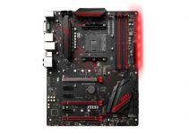 Best Motherboards For Gaming (Budget, AMD, Intel, Asus) 2021
